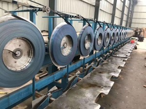 Hot-dipped galvanized steel tape (1)