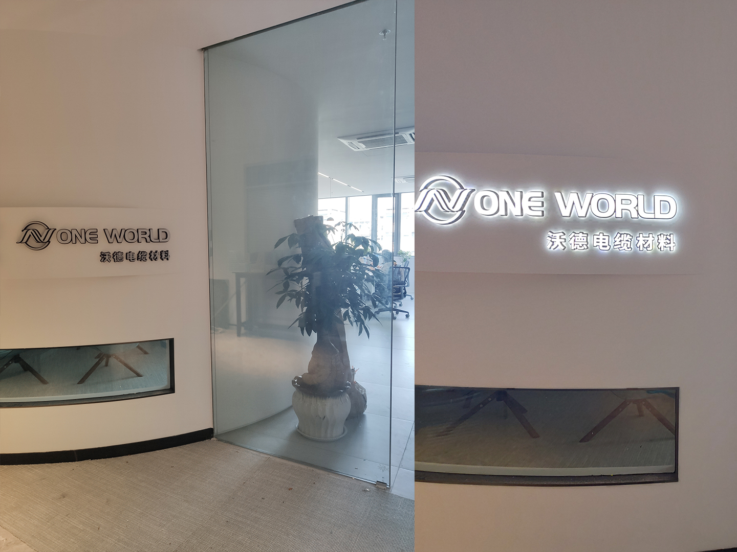 ONE WORLD Moves to Our New Office